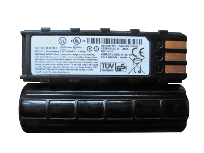 21-62606-01 Baterie do laptopów 2200mAh/7.92wh 3.7V