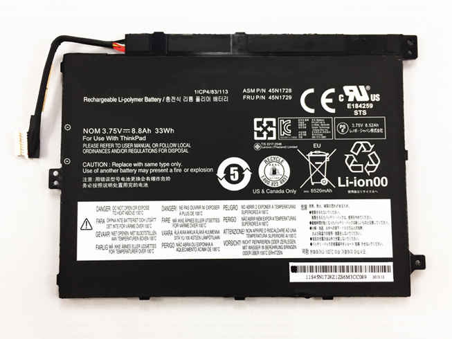 45N1727 Baterie do laptopów 33Wh 3.75V