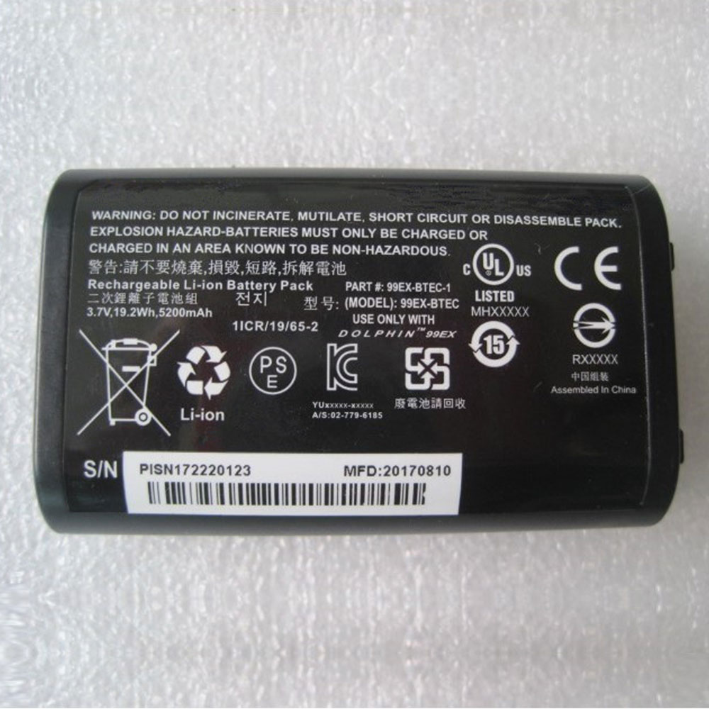 99EX-BTEC-1 Baterie do laptopów 5000mAh/18.5Wh 3.7V