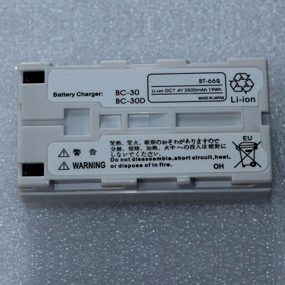 BT-66Q Baterie do laptopów 2500mAh 7.4V