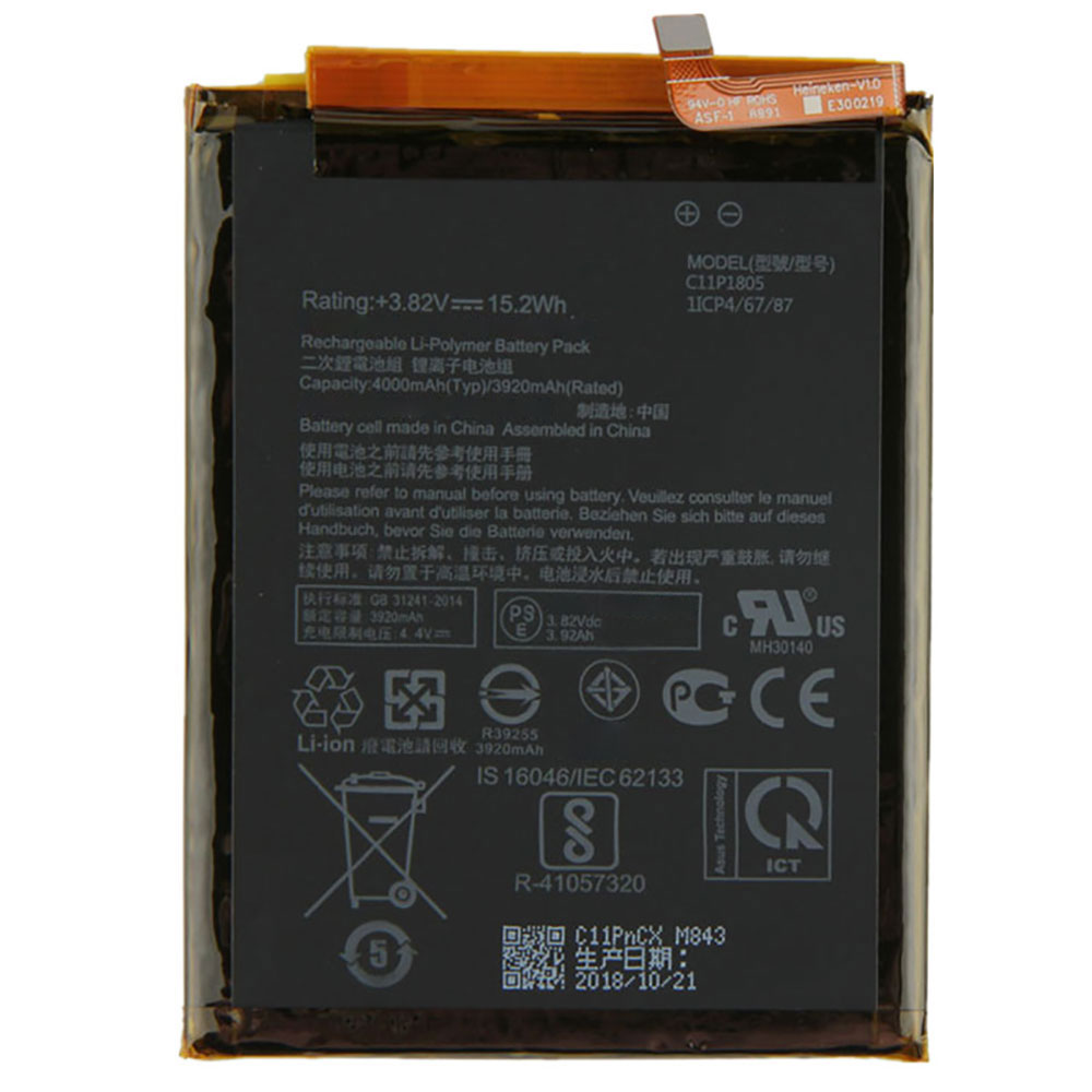 C11P1805 Baterie do laptopów 3920mAh/15.2WH 3.82V/4.4V