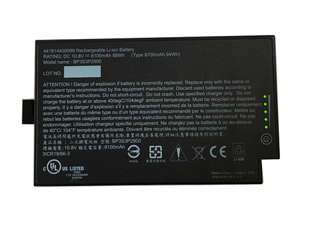 44184400099 Baterie do laptopów 8100mAh 10.8V