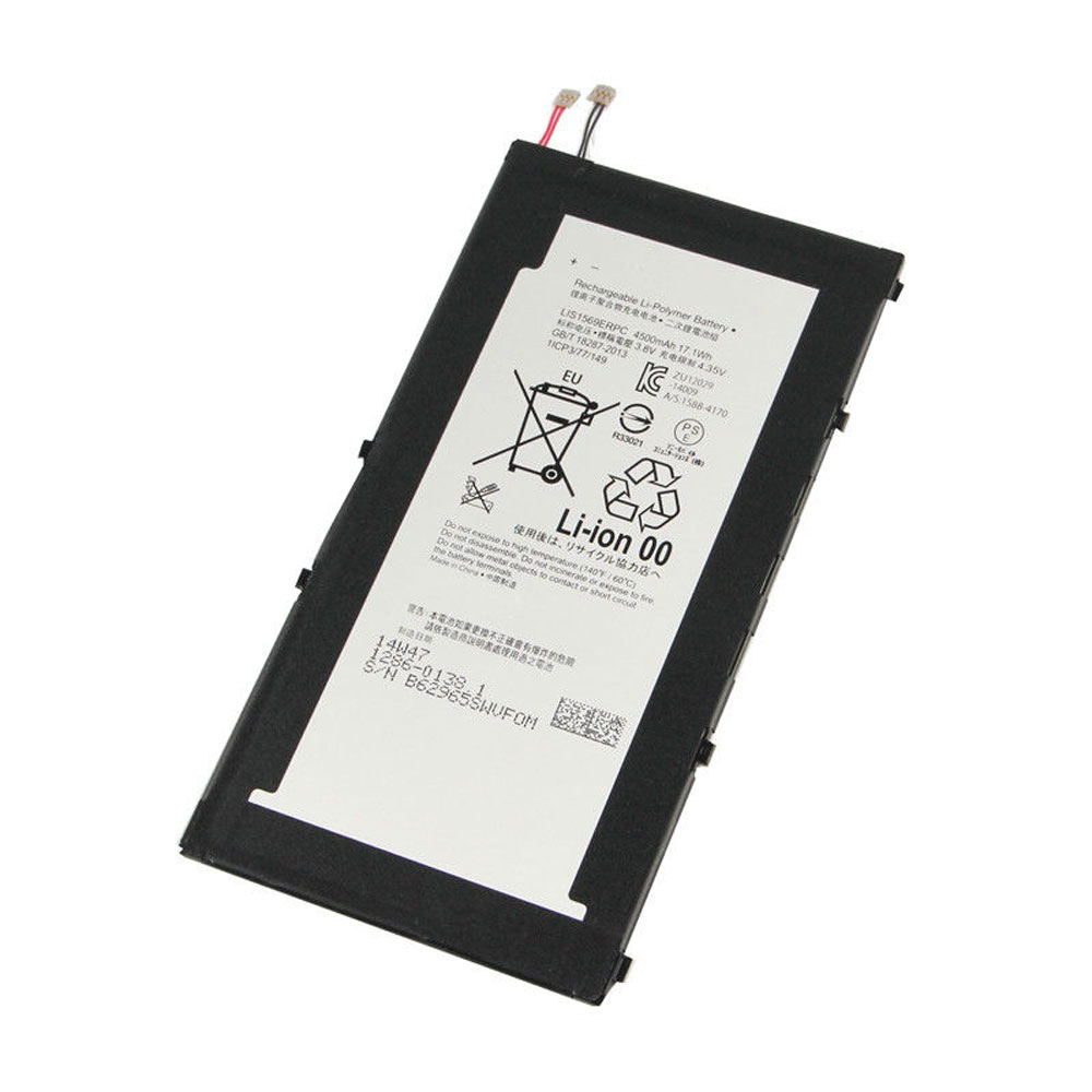 LIS1569ERPC Baterie do laptopów 4500mAh/17.1wh 3.8V/4.35V